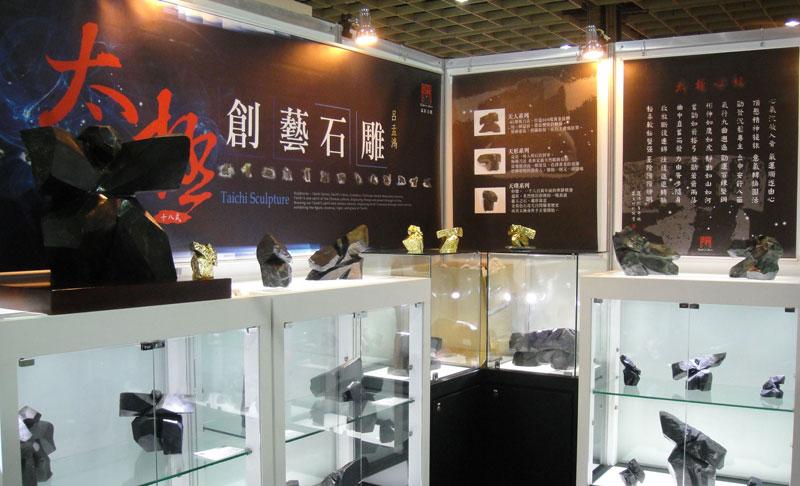 文創博覽會2012-1