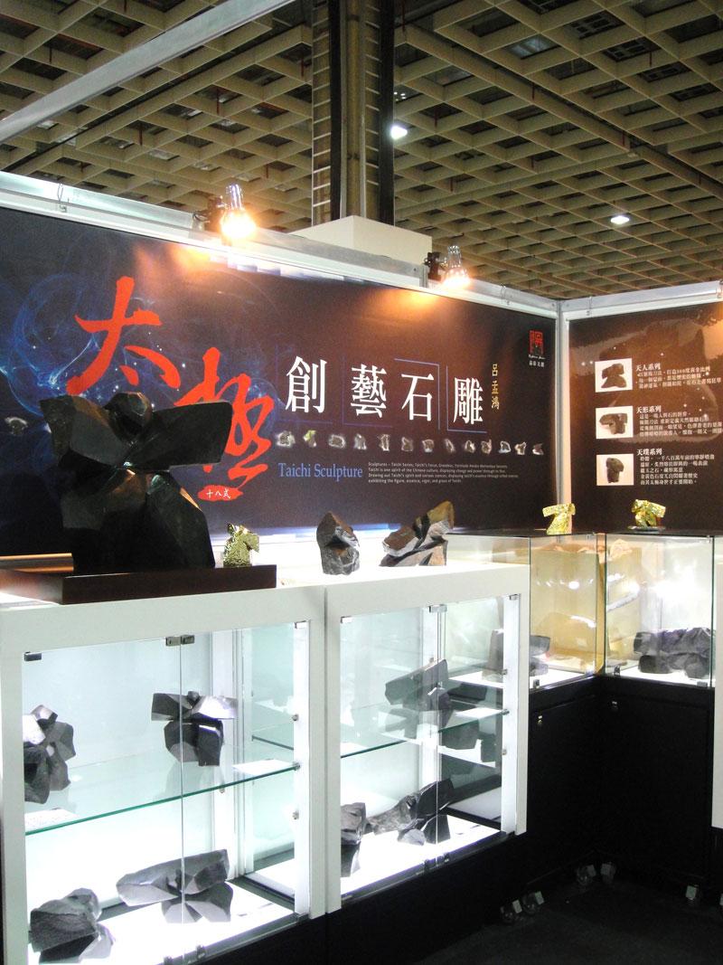 文創博覽會2012-2
