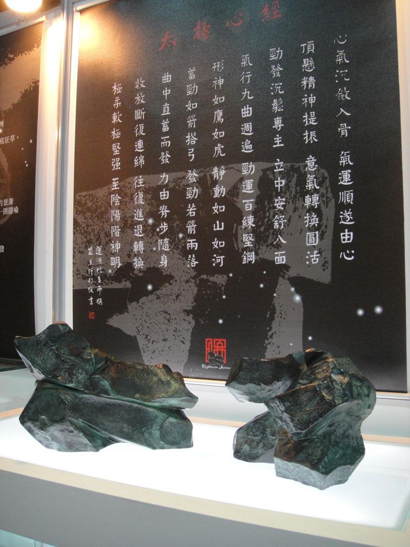 文創博覽會2012-6