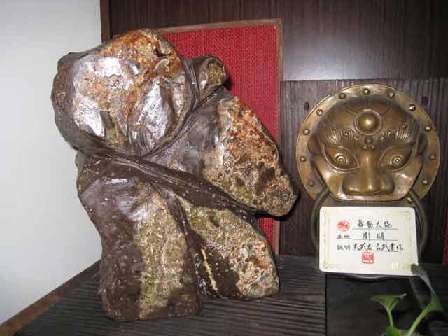 典藏-文石太極3