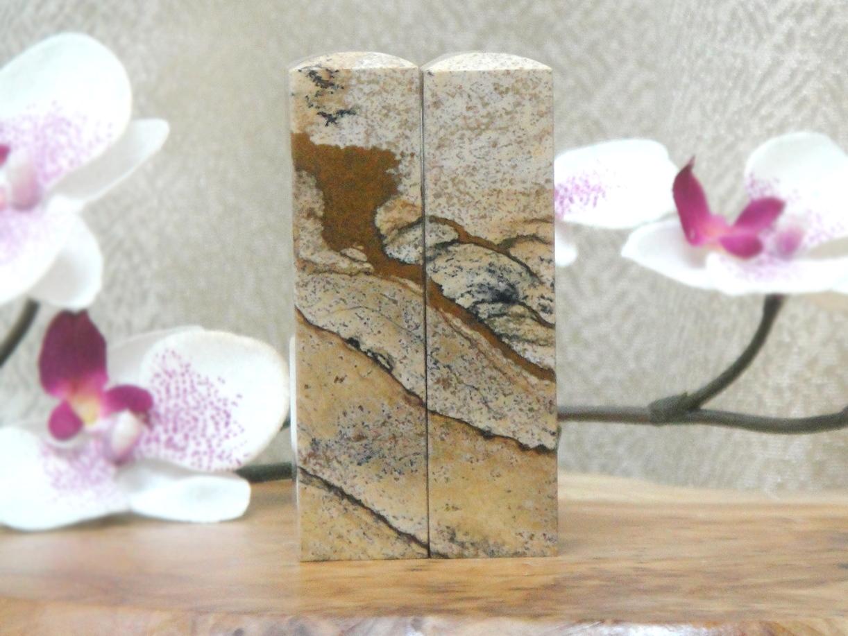 石藝小品-風景石