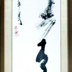 李文漢-一筆狂
