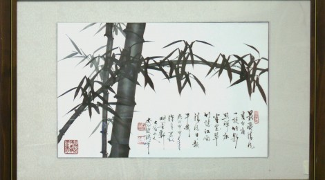 李欽聃-竹2才