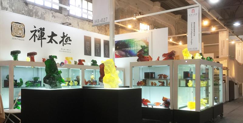 文創博覽會2016-2