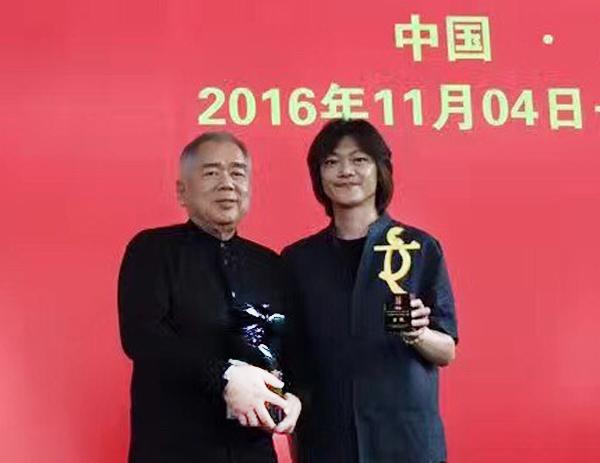 呂孟鴻的太極雕塑榮獲2016文博會金獎