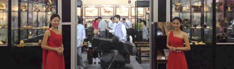 中國廈門文博會