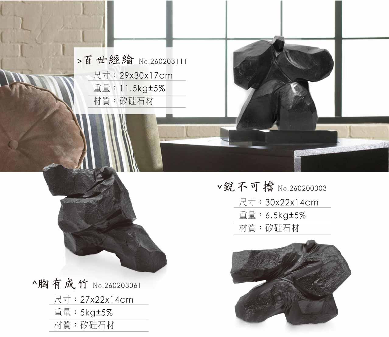 矽硅石大-04