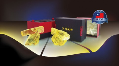 琉璃太極三色介紹  3 Colors of Liuli Taichi