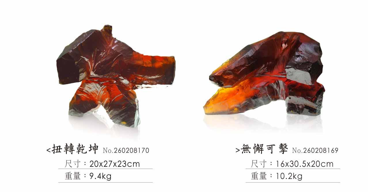 琉璃大太極琥珀-02
