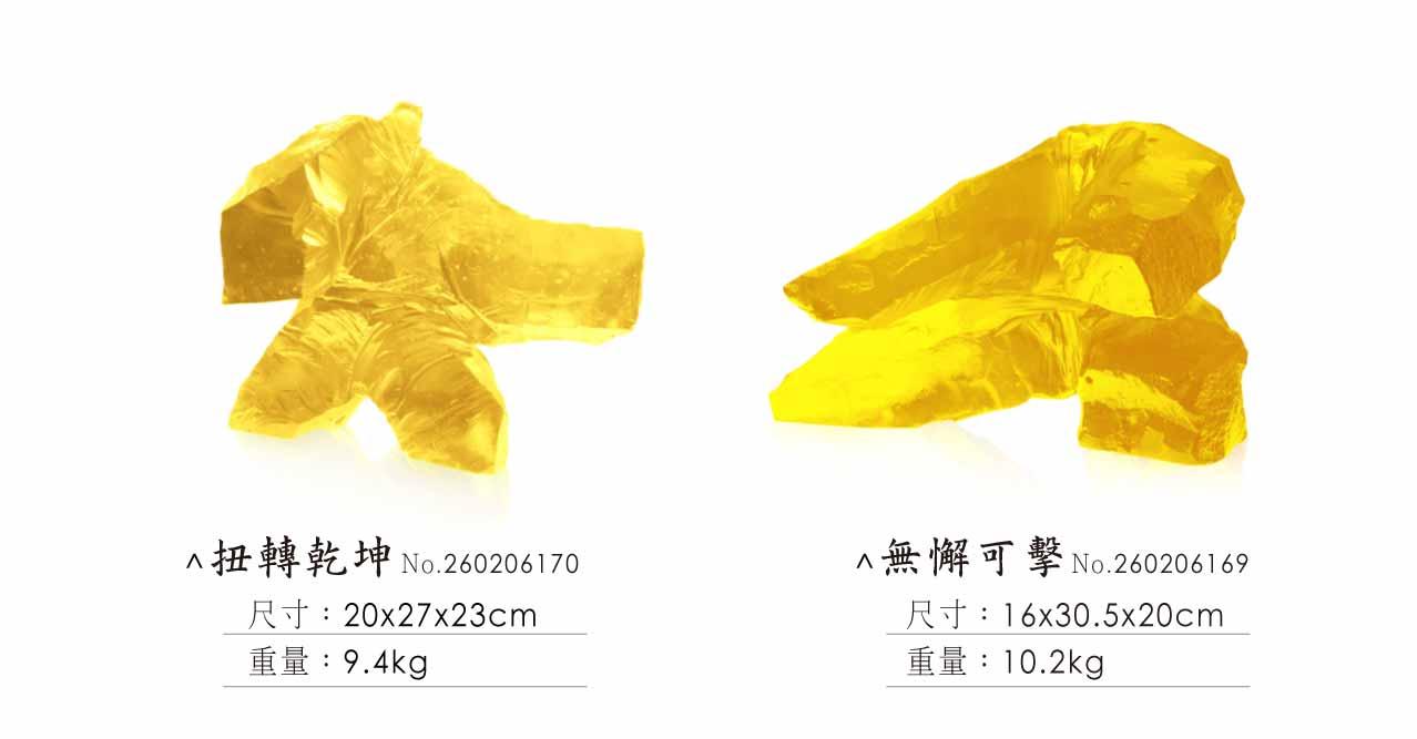 琉璃大太極黃金-02