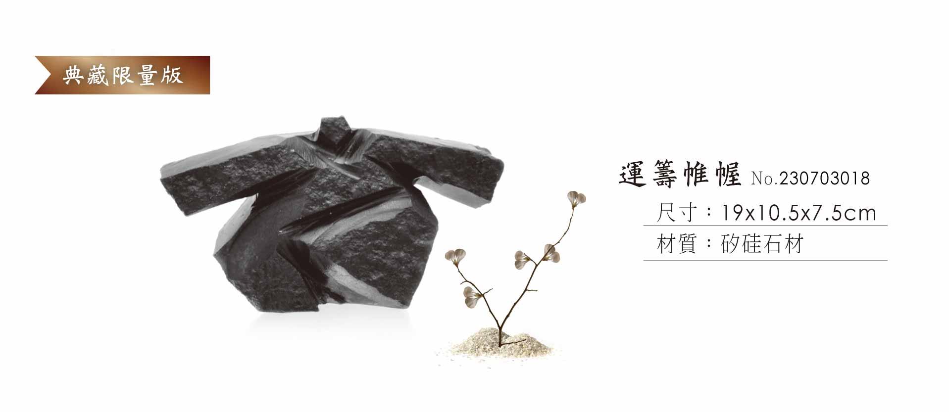 矽硅石太極小-04