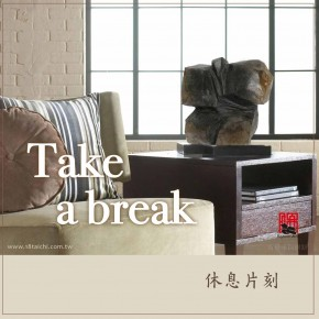 休息片刻。Take a break.