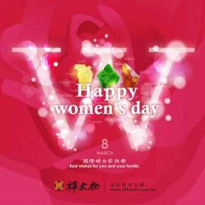 38國際婦女節快樂
