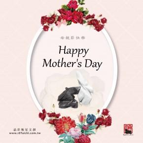 母親節快樂2