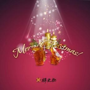 繽紛聖誕樹1