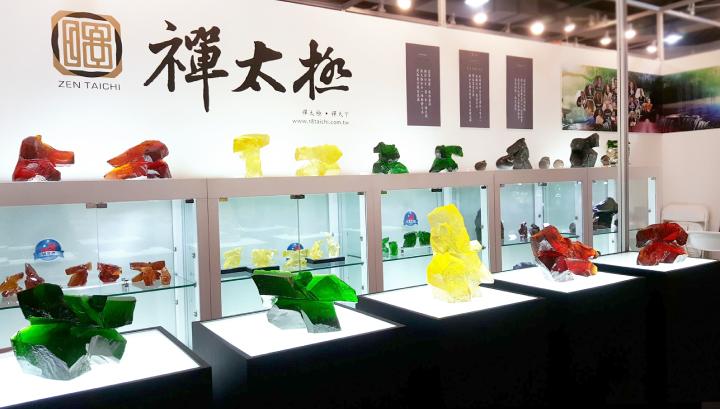 文創博覽會2017-1