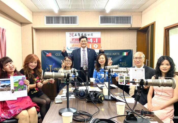 義大利展正聲廣播電台專訪錄音與第12次籌備會議