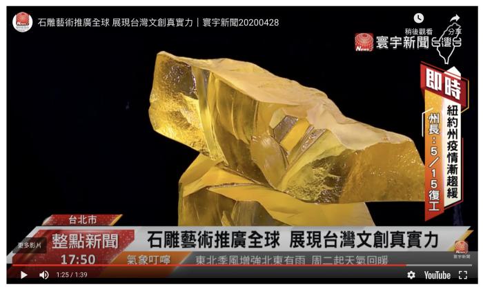 news寰宇新聞台1